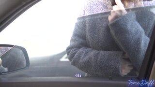Можно погреться в твоей машине? А можно ещё и член пососать?